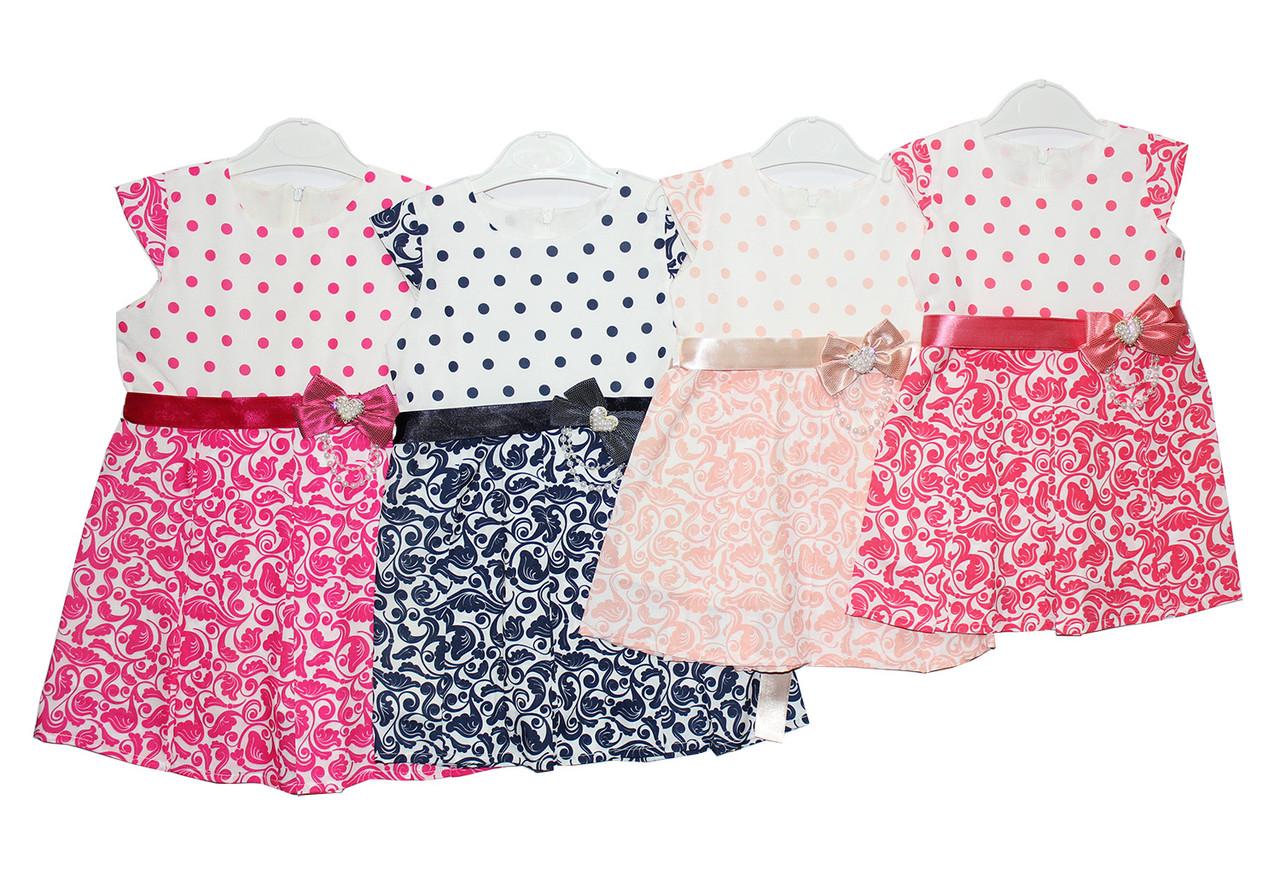 Платье детское трикотажное на лето Hamza 110