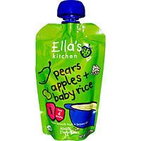 Ellas Kitchen, Груши, яблоки + детский рис, стадия 1, 3.5 унций (99 1)