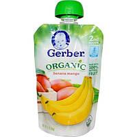 Gerber, Второе блюдо, натуральное детское питание, с бананом и манго, 3.5 унции (99 г)
