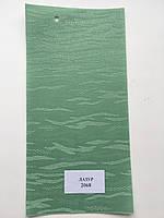 Рулонні штори тканина Лазур 2068 зелений колір