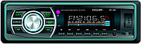 MP3 проигрыватель CYCLON MP-1009G + БЕСПЛАТНАЯ ДОСТАВКА ПО УКРАИНЕ