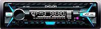 MP3 проигрыватель CYCLON MP-1065 + БЕСПЛАТНАЯ ДОСТАВКА ПО УКРАИНЕ