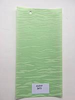Рулонні штори тканина Лазур 2073 м'ятний колір