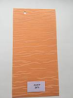 Рулонні штори тканина Лазур 2071 персиковий колір