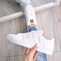 Кроссовки женские Adidas Superstar белые с белым, белые кроссовки