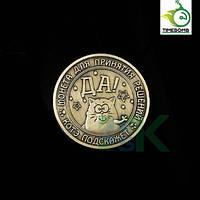 Монета Кот для принятия решений