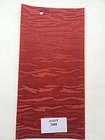 Рулонні штори тканина Лазур 2088 бордовий колір