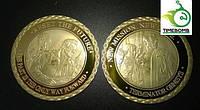 Сувенирная монета - Терминатор