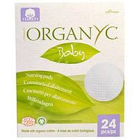 Organyc, Тампоны для ухода для малышей, 24 шт.
