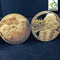 Позолоченная монета - Уильям Шекспир