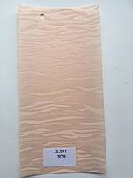 Рулонні штори тканина Лазур 2070 світлий персик колір
