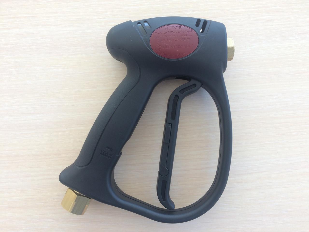 Пистолет высокого давления для мойки RED 35
