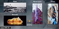 Металлокерамические дизайн-oбогреватели UDEN-S с УФ-рисунками (фотопечать)