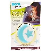 Born Free, Nighty Night мини ночник для кормления малыша