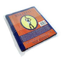 Пояс-сауна для бега Monalisa - 1000485 - пояс для бега, пояс сауна, пояс неопреновый, пояс для похудения, термопояс