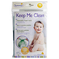 Summer Infant, Keep Me Clean, Одноразовые мешки для подгузников, 75 штук