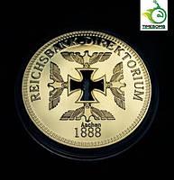Позолоченная монета Reichsbank 1888