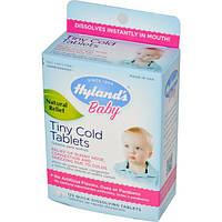 Hylands, Детские маленькие таблетки от простуды, 125 быстрорастворимых таблеток