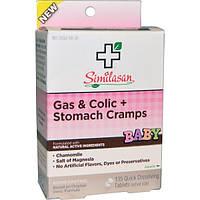 Similasan, Помощь при желудочных коликах и газах для малышей, 135 быстрорастворимых таблеток