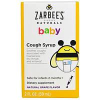 Zarbees, Детский сироп от кашля, натуральный виноградный вкус, 2. жидких унции (59 мл)