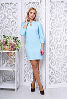 """Платье """"Вояж"""" (голубой)"""