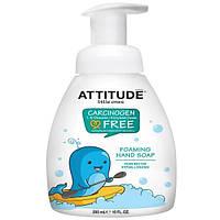 ATTITUDE, Little Ones, Пенящееся мыло для рук, грушевый нектар, 10 жидких унций (295 мл)