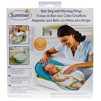 Summer Infant, Вставка в ванночку с согревающими крылышками, 1 набор