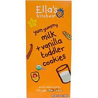 Ellas Kitchen, Детское печенье, молоко + ваниль, 12 упаковок, 9 г каждая