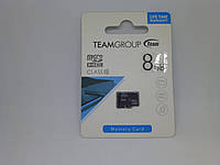 Карта памяти micro SDHC Class(10) 8Gb Team (no adapter)