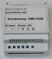 Декодер-контроллер DMX сигнала Contrl DMX RGB
