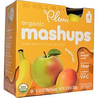 Plum Organics, Plum, органическое пюре, тропические фрукты, 4 пакетика, 3,17 унции (90 г) каждый
