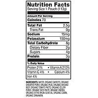 Plum Organics, Organic Baby Food, Stage 3, Carrot, Chickpea, Pea, Beef & Tomato, 4 oz (113 g)