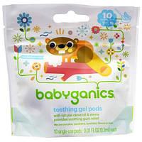 BabyGanics, Гель для десен при прорезывании зубов у детей, 10 одноразовый таблеток, 0,01 жидких унций (0,3 мл) каждая