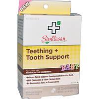 Similasan, Помощь при прорезывании зубов и для зубов для малышей, 135 быстрорастворимых таблеток