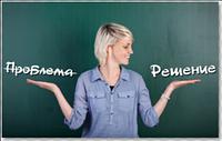 Общая система налогообложения + плательщик НДС