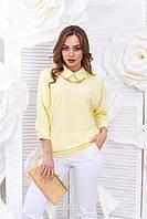 "Блуза ""Стелла"" (желтый)"
