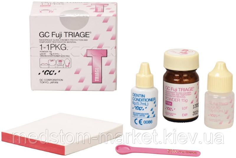 FUJI TRIAGE Pink (Фуджи Трейдж Розовый  ) 15 г + 8 мл + 5.7 мл Dentin Conditioner