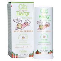 Devita, Oh My Devita Baby, детский бальзам, масло для ягодиц, 0.63 унций (18.63 мл)