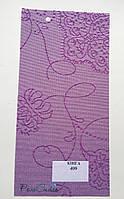 Рулонні штори з тканини Кінга 409