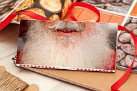 Шоколадная плитка Хо-Хо-Хо Борода деда мороза