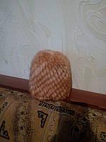 Меховая женская шапка из вязанной норки.