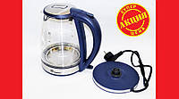 Domotec MS-8111 2200W 2L Чайник электрический (стеклянная колба)  LED подсветка, фото 1