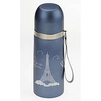 Термос Эйфелева башняс кнопкой,2 цвета  Термос Париж