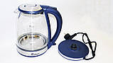 Электрочайник Domotec MS-8111 чайник стекло  2200Вт 2Л  LED подсветка, фото 2