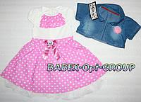 Детская одежда опт. Платье+джинсовое болеро 5,6,7,8 лет