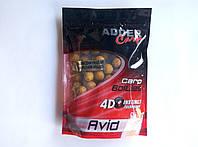 Бойлы Adder Carp Avid 16мм (макух)