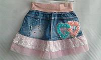 Джинсовая детская юбка  для девочки  3-6 лет,синяя с розовым