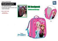 Рюкзак для девочки с Фроузен