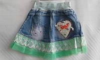 Джинсовая детская юбка  для девочки  3-6 лет,синяя с зеленым