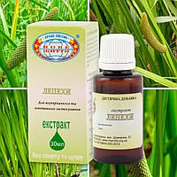 Аира корня экстракт (для печени, желчного, кишечника)